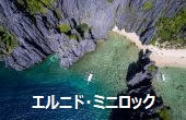 boracay discoverytour